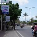 インドネシアレポート(2012年9月)